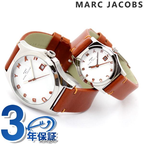 Mark by Mark Jacobs Henry watch White x brown leather pea watch MARC by MARC JACOBS MBM9002
