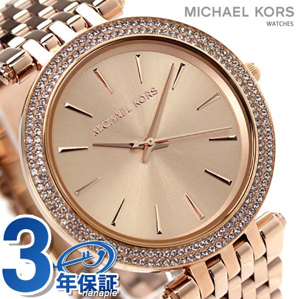 マイケル コース ダーシー クオーツ レディース 腕時計 MK3192 MICHAEL KORS ローズゴールド 時計【あす楽対応】