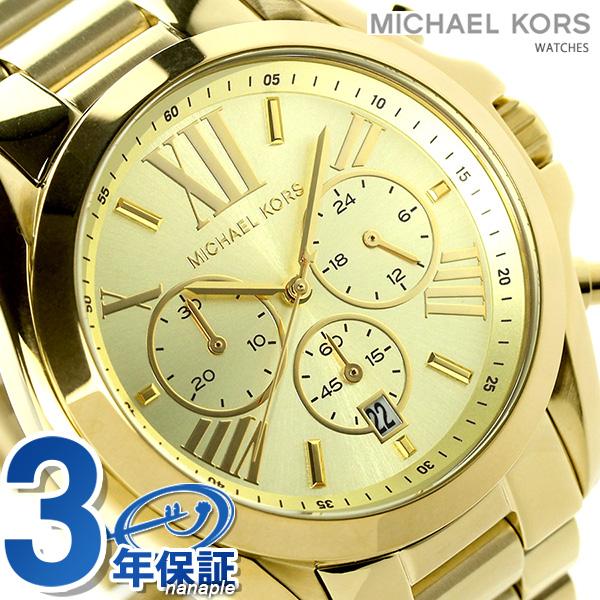 マイケル コース ブラッドショー レディース 腕時計 MK5605 MICHAEL KORS ゴールド 時計【あす楽対応】