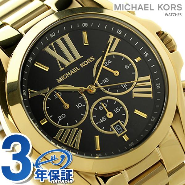 マイケルコース ブラッドショー クロノグラフ レディース MK5739 腕時計 MICHAEL KORS ブラック×ゴールド【あす楽対応】