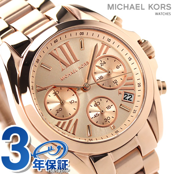 c185748ac022 Point up to 43 times in the shop! Until 18th 1 59! Michael Kors clock  Lady s watch Bradshaw chronograph MK5799 Rose gold MICHAEL KORS Michael Kors