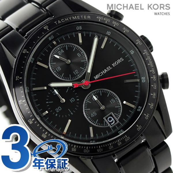 nanaple rakuten global market michael course accelerator michael course accelerator chronograph mens mk8386 michael kors watch quartz black