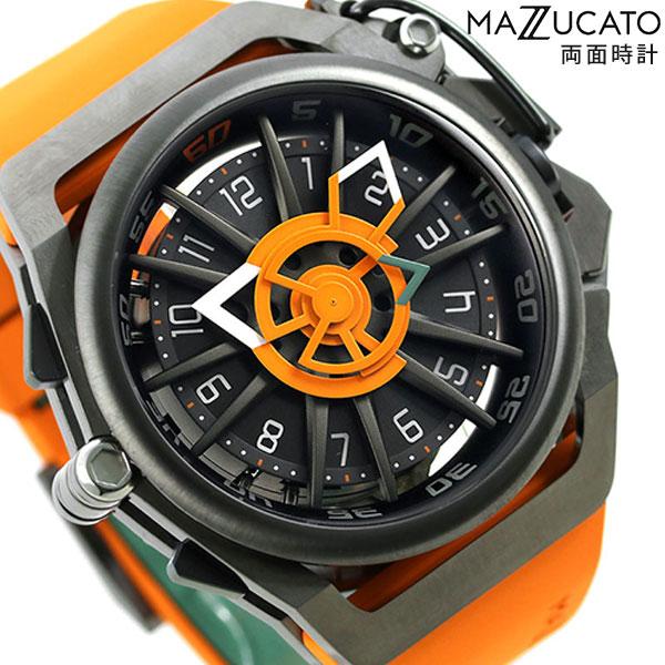 マッツカート 時計 リバーシブル デュアルムーブメント メンズ 腕時計 MAZZUCATO リム RIM.05-OR5555 ブラック×オレンジ