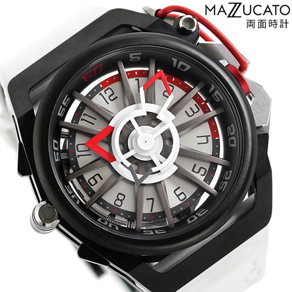 【今なら!店内ポイント最大51倍】 マッツカート 時計 リバーシブル デュアルムーブメント メンズ 腕時計 RIM-13-WHCG10 MAZZUCATO リム 48mm シルバー