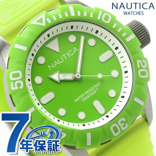 ノーティカ 腕時計 NSR 100 ジェリー グリーン ラバーベルト NAUTICA A09605G 時計【あす楽対応】