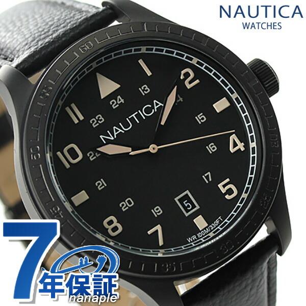 ノーティカ BFD 105 デイト クラシック メンズ 腕時計 A11107G NAUTICA クオーツ オールブラック 時計