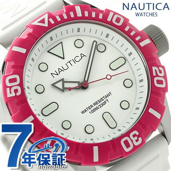 ノーティカ NSR100 ジェリー クオーツ 腕時計 A11603G NAUTICA ホワイト×ピンク 時計【あす楽対応】