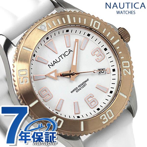 ノーティカ 腕時計 NAC 102 デイト ミッドサイズ レディース ホワイト ラバ-ベルト NAUTICA A14648M 時計