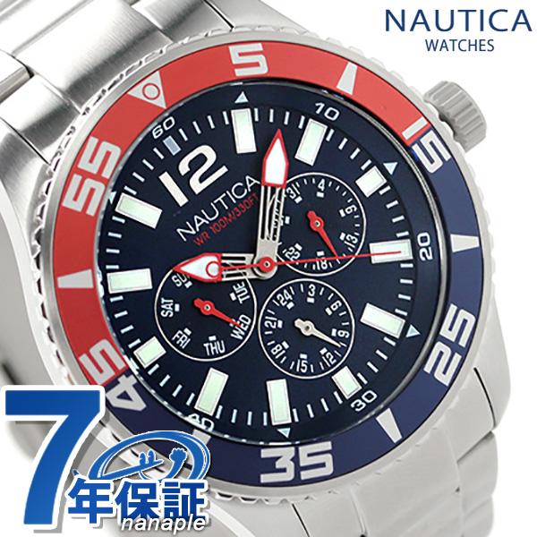ノーティカ マルチファンクション メンズ 腕時計 A15653G NAUTICA NST07 マルチ クオーツ ネイビー 時計