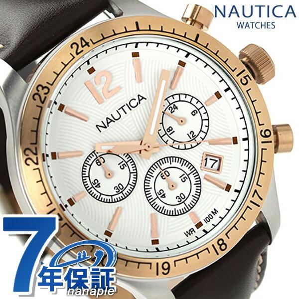 ノーティカ クロノグラフ メンズ 腕時計 A17638G NAUTICA BFD104 スポーツクロノクラシック クオーツ ホワイト×ブラウン レザーベルト 時計