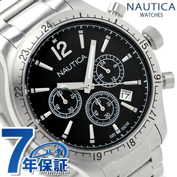 ノーティカ クロノグラフ メンズ 腕時計 A17639G NAUTICA BFD104 スポーツクロノクラシック クオーツ ブラック 時計
