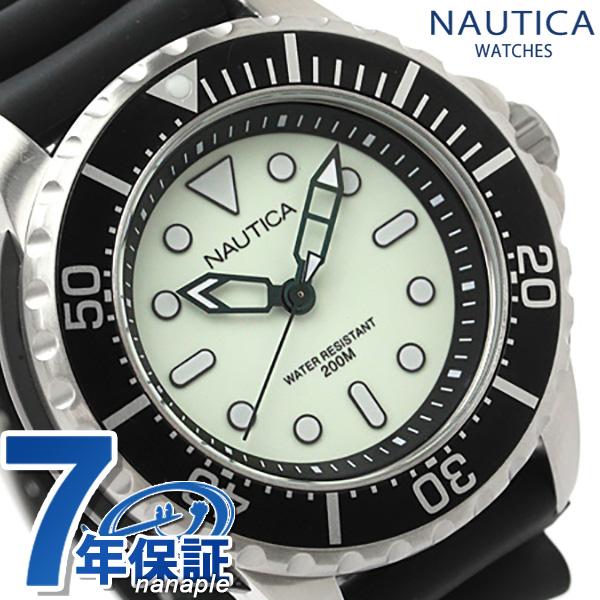 ノーティカ 腕時計 NMX 650 ルミナスホワイト×ブラック ラバーベルト NAUTICA A19583G 時計【あす楽対応】