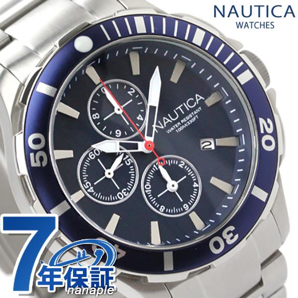 ノーティカ 腕時計 BFD 101 ダイブスタイルクロノ ネイビー NAUTICA A20508G 時計