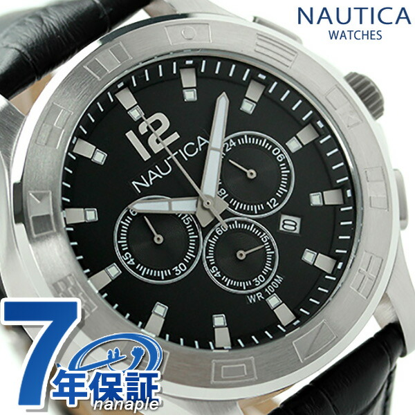 ノーティカ クオーツ A21548G NAUTICA メンズ 腕時計 NCS801 ブラック レザーベルト 時計