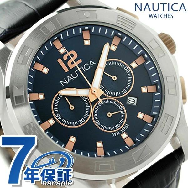 ノーティカ クオーツ A22621G NAUTICA メンズ 腕時計 NCS801 ネイビー×ブラック レザーベルト 時計