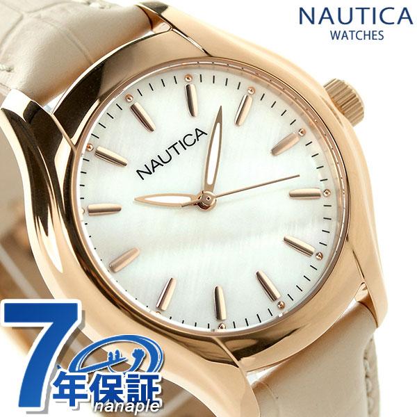 ノーティカ NCT 18 クロコレザー レディース 腕時計 NAI12000M NAUTICA マザーオブパール×ベージュ 時計