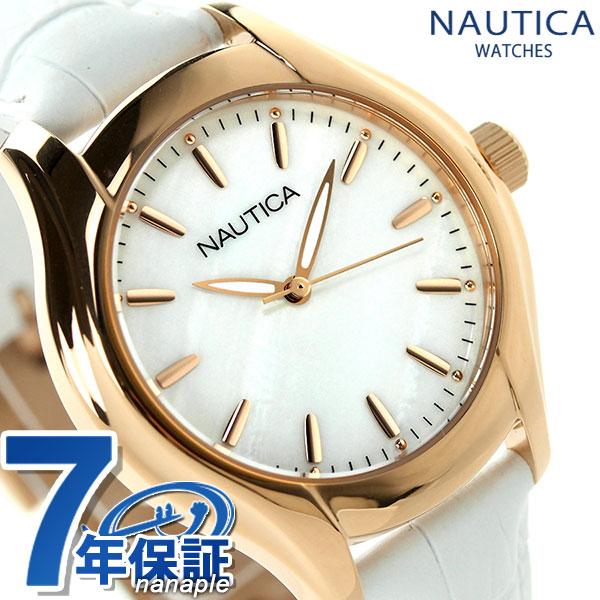 店内ポイント最大43倍!16日1時59分まで! ノーティカ NCT 18 ミッドサイズ レディース 腕時計 NAI12003M NAUTICA ホワイトシェル×ホワイト 時計