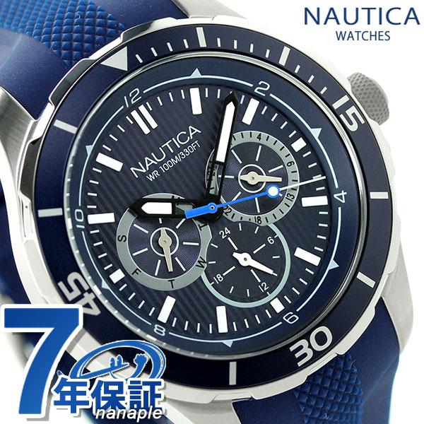 ノーティカ NST 10 クオーツ メンズ 腕時計 NAI13522G NAUTICA ネイビー 時計