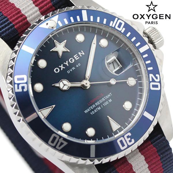 オキシゲン ダイバー 40 クオーツ 20mm ATL-40-NAREIV 腕時計 OXYGEN アトランティック 時計【あす楽対応】