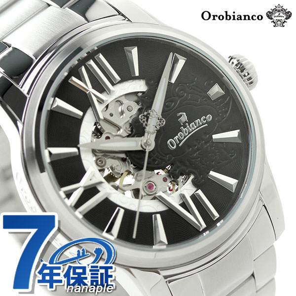 オロビアンコ 時計 Orobianco メンズ 腕時計 オラクラシカ 日本製 OR-0011-00【あす楽対応】