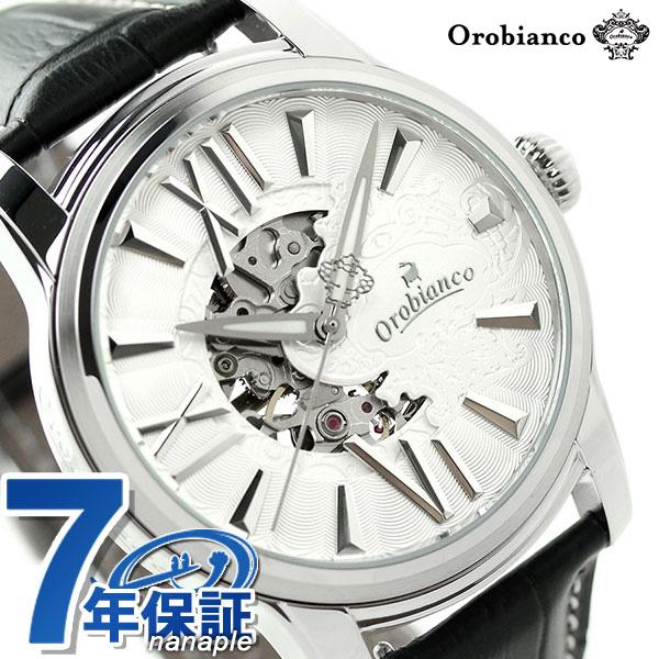 【ハンカチ付き♪】オロビアンコ 時計 Orobianco メンズ 腕時計 オラクラシカ 日本製 革ベルト OR-0011-3【あす楽対応】