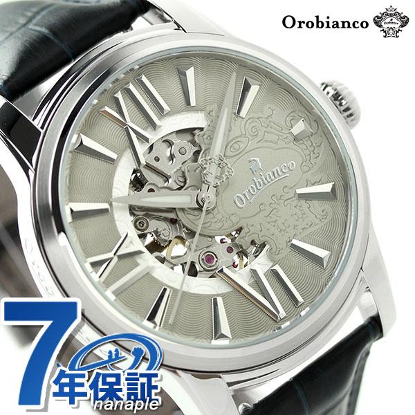 オロビアンコ 時計 Orobianco メンズ 腕時計 オラクラシカ 日本製 革ベルト OR-0011-5【あす楽対応】
