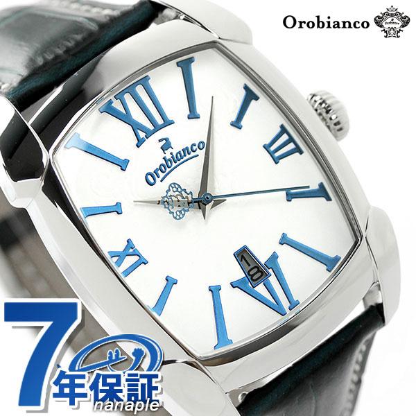 オロビアンコ 時計 Orobianco メンズ 腕時計 レッタンゴラ 日本製 革ベルト OR-0012-15【あす楽対応】