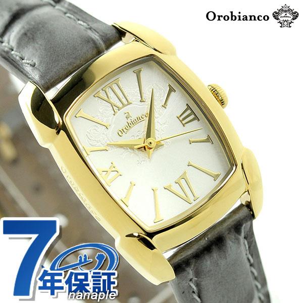 【ハンカチ付き♪】オロビアンコ 時計 Orobianco 腕時計 レッタンゴリーナ 日本製 革ベルト OR-0028-4【あす楽対応】