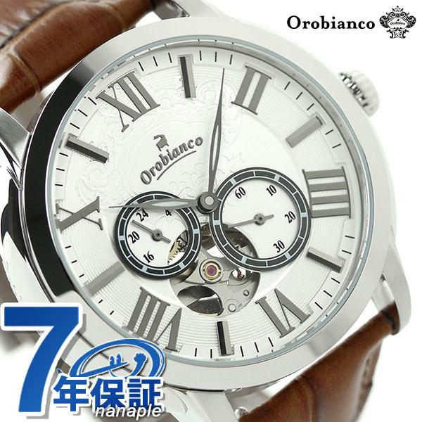 オロビアンコ 時計 Orobianco メンズ 腕時計 ロマンティコ 日本製 革ベルト OR-0035-1【あす楽対応】