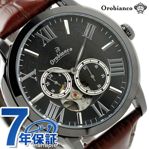 オロビアンコ 時計 Orobianco メンズ 腕時計 ロマンティコ 日本製 革ベルト OR-0035-3【あす楽対応】