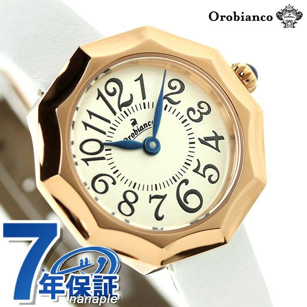 【ハンカチ付き♪】オロビアンコ 時計 Orobianco レディース 腕時計 ソーレ 革ベルト OR-0054-2【あす楽対応】