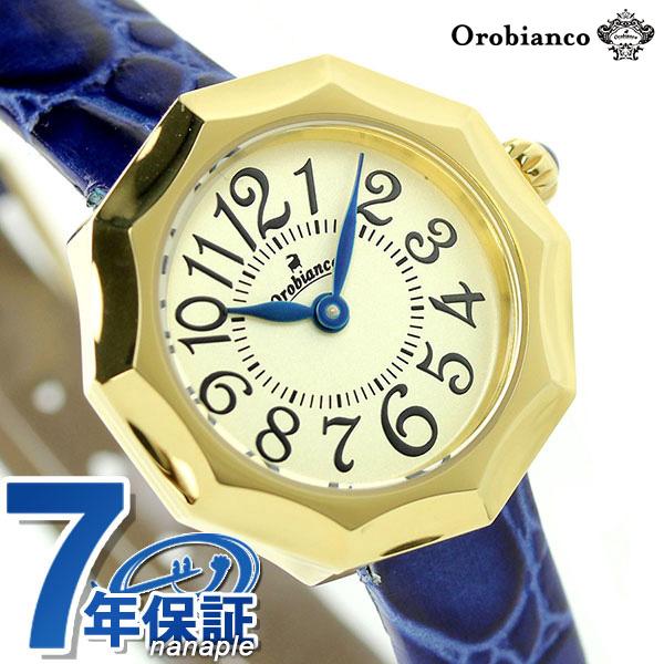 【ハンカチ付き♪】オロビアンコ 時計 Orobianco レディース 腕時計 ソーレ 革ベルト OR-0054-5【あす楽対応】