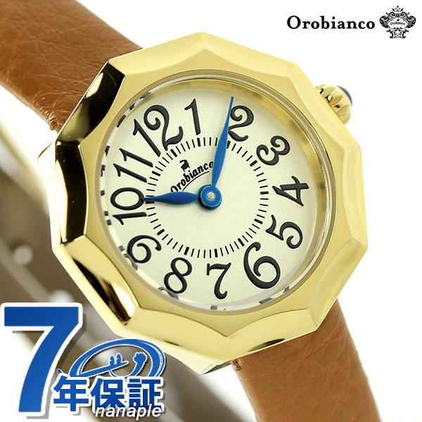 オロビアンコ 時計 Orobianco レディース 腕時計 ソーレ 革ベルト OR-0054-9【あす楽対応】