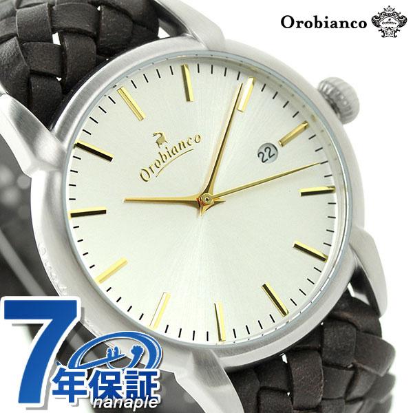 【ハンカチ付き♪】オロビアンコ 時計 Orobianco 腕時計 チントゥリーノ イントレチャート OR-0057-9【あす楽対応】
