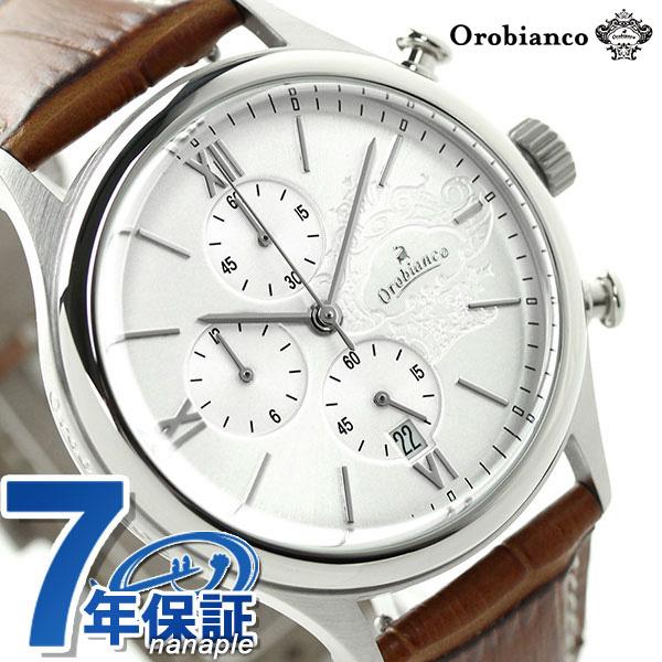 オロビアンコ 時計 Orobianco 腕時計 アヴィオナウティコ クロノグラフ 革ベルト OR-0060-1【あす楽対応】