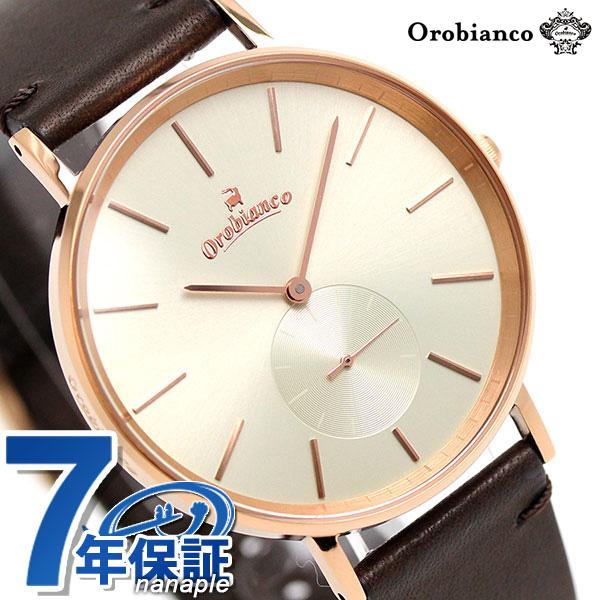 オロビアンコ 時計 Orobianco メンズ 腕時計 センプリチタス 日本製 革ベルト OR-0061-29