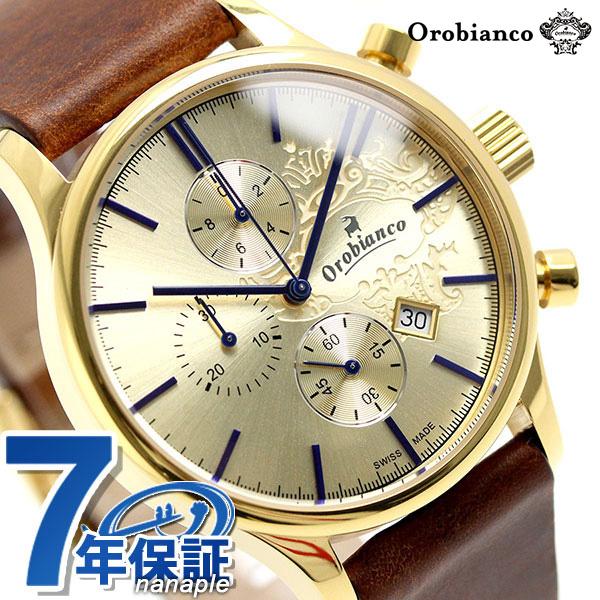 オロビアンコ 時計 Orobianco メンズ 腕時計 ユニコーラ スイス製 革ベルト OR-0062-1【あす楽対応】