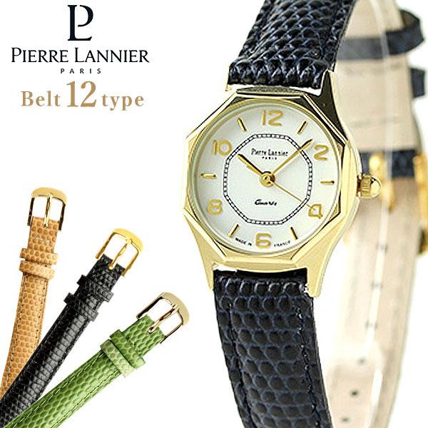 【5日はさらに+4倍でポイント最大27倍】 ピエールラニエ オクタゴナルウォッチ ゴールド フランス製 リザード型押し P043504L 腕時計 選べるモデル 時計:腕時計のななぷれ