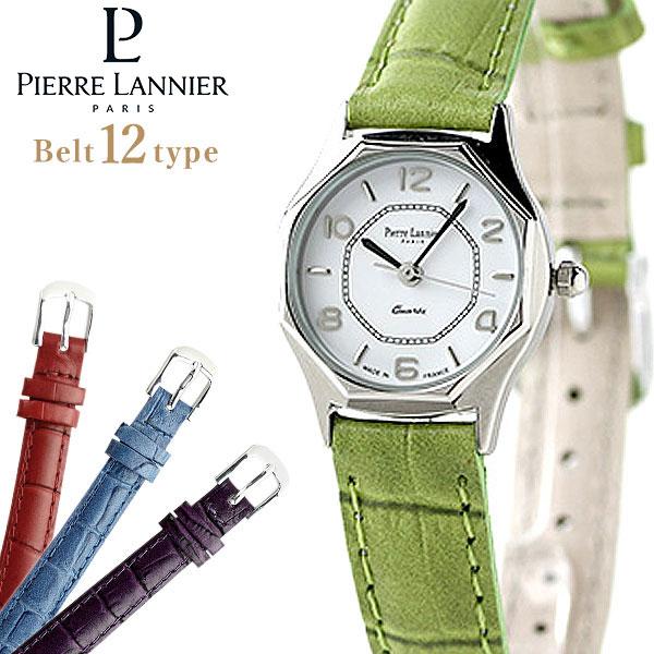 ピエールラニエ オクタゴナルウォッチ シルバー フランス製 クロコ型押し P043604C1 腕時計 選べるモデル 時計