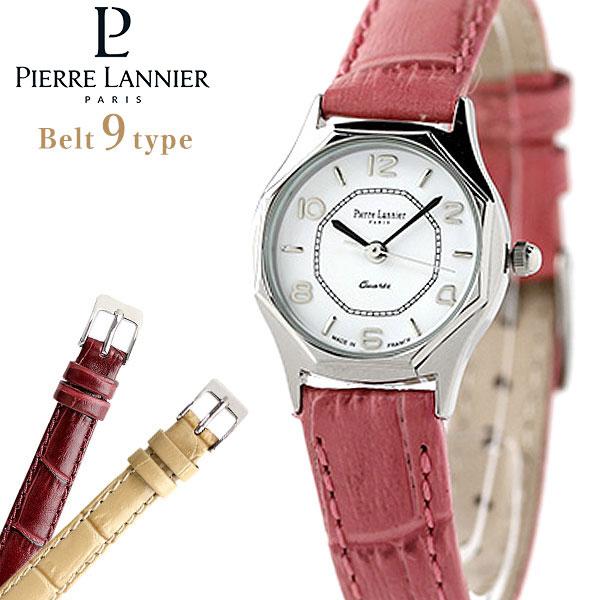 ピエールラニエ オクタゴナルウォッチ シルバー イタリアンレザー P043604C2 腕時計 選べるモデル 時計