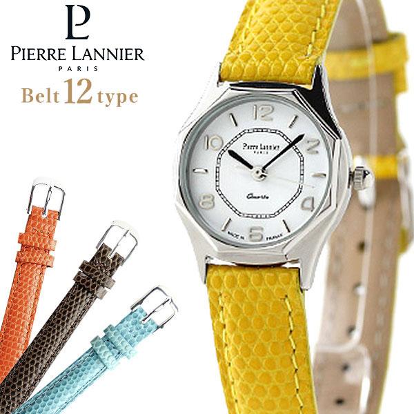 ピエールラニエ オクタゴナルウォッチ シルバー フランス製 リザード型押し P043604L 腕時計 選べるモデル 時計