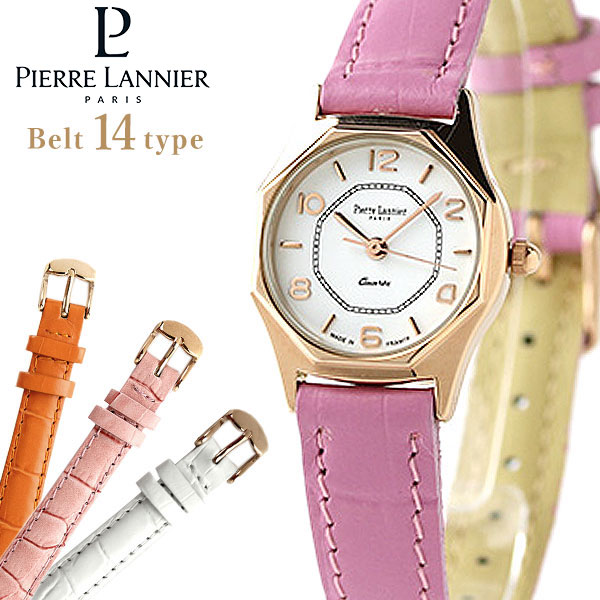 ピエールラニエ オクタゴナルウォッチ ピンクゴールド フランス製 クロコ型押し P043904C1 腕時計 選べるモデル 時計