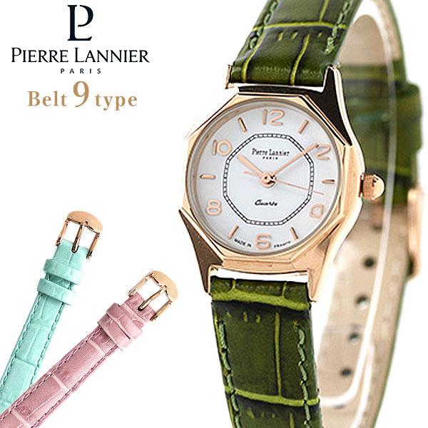 ピエールラニエ オクタゴナルウォッチ ピンクゴールド イタリアンレザー P043904C2 腕時計 選べるモデル 時計