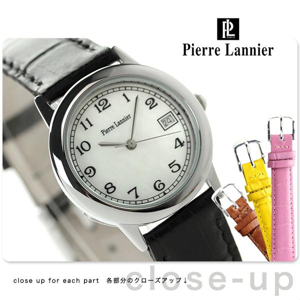 ピエールラニエ ラウンドパールウォッチ シルバー フランス製 クロコ型押し P115G600C1 腕時計 選べるモデル 時計