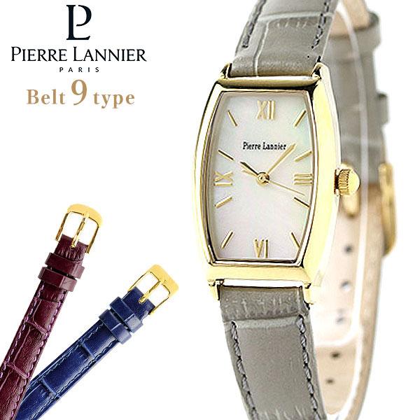 ピエールラニエ トノーウォッチ ゴールド イタリアンレザー P131D590C2 腕時計 選べるモデル 時計