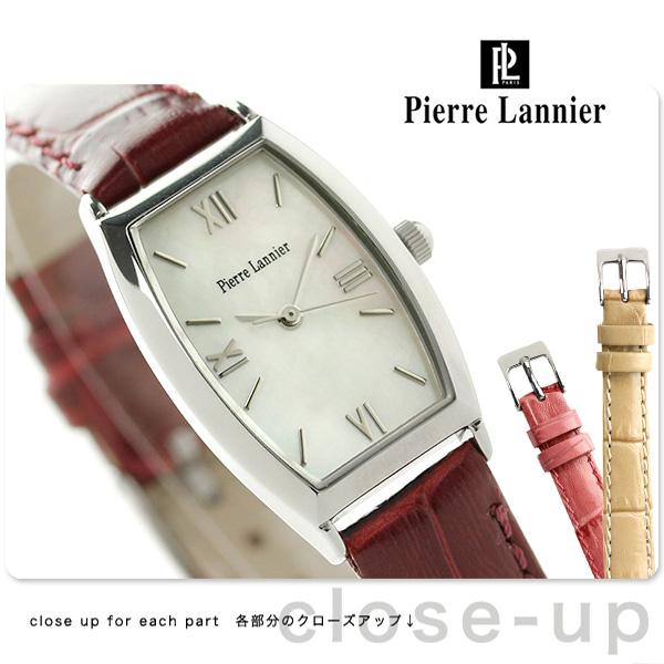 ピエールラニエ トノーウォッチ シルバー イタリアンレザー P131D690C2 腕時計 選べるモデル 時計