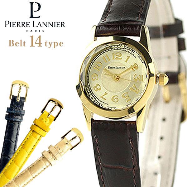 ピエールラニエ ルミエールウォッチ レザー ゴールド フランス製 クロコ型押し P867500C1 腕時計 選べるモデル 時計