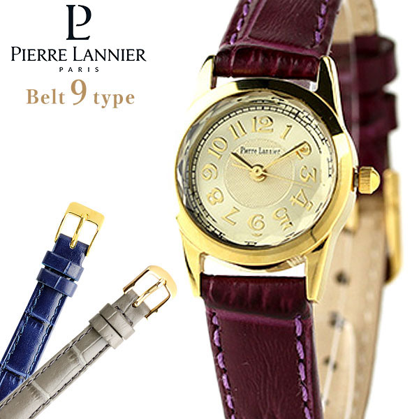 ピエールラニエ ルミエールウォッチ レザー ゴールド イタリアンレザー P867500C2 腕時計 選べるモデル 時計