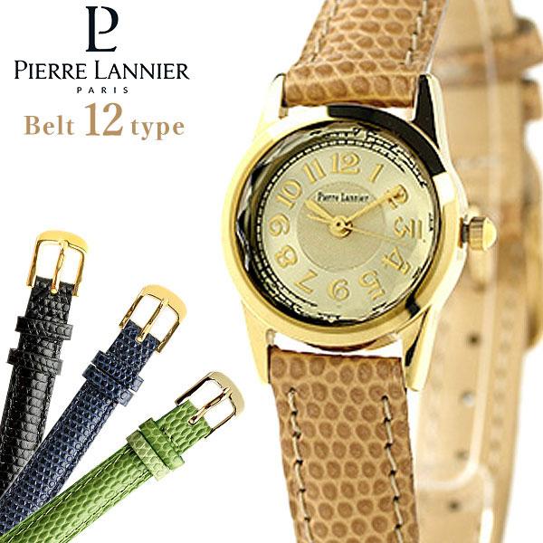 ピエールラニエ ルミエールウォッチ レザー ゴールド フランス製 リザード型押し P867500L 腕時計 選べるモデル 時計