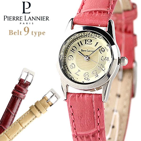 ピエールラニエ ルミエールウォッチ レザー シルバー イタリアンレザー P867600C2 腕時計 選べるモデル 時計